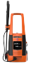 hoover-2000w-pressure-washer-(855791)